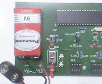 Ic Memory Tv alat servis alat tv alat servis tv
