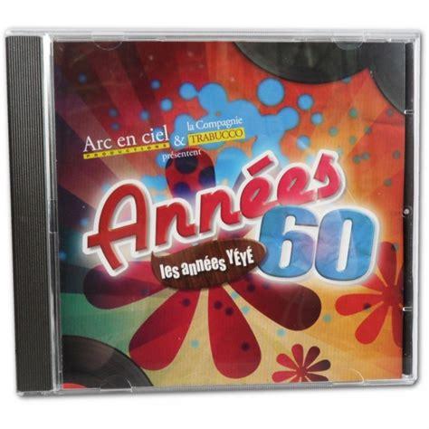 philatelix e album impression de impression de jaquette cd jaquette cd personnalis 233 e taille jaquette cd impression de jaquettes cd