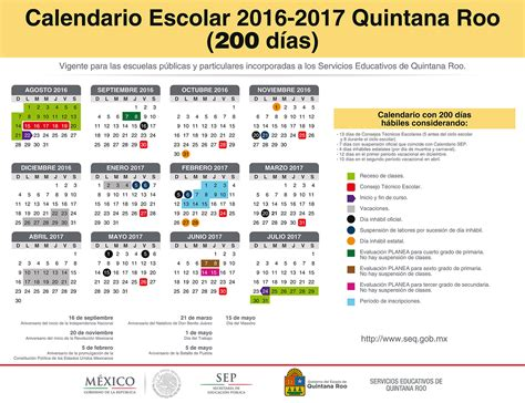 calendario 2016 2017 sep imagen calendario escolar secretar 237 a de educaci 243 n y cultura