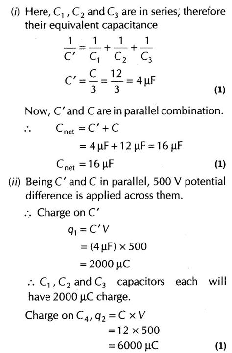potential difference across each capacitor in parallel capacitor important questions 28 images capacitor questions iit 28 images iit jam physics
