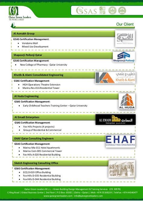 qatar design consortium company profile qatar green leaders company profile august 2015
