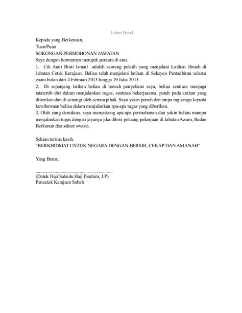 contoh application letter for hotel contoh application letter di hotel contoh two