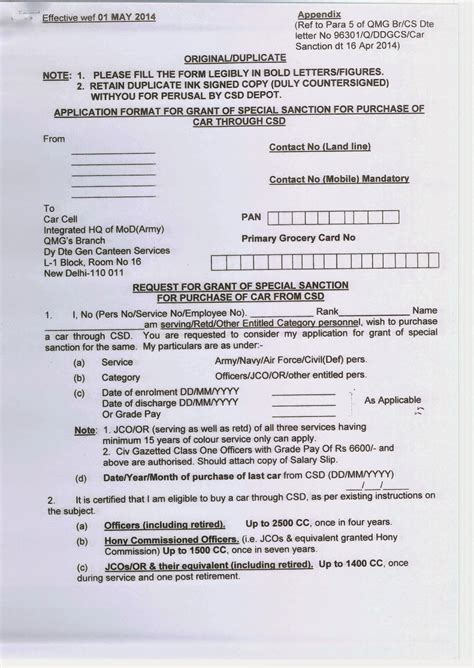 car application application format for grant of special sanction for purchase of car through csd central