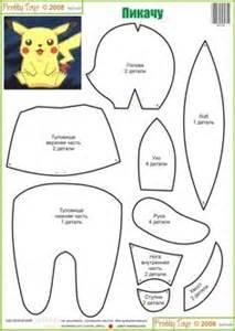 molde o plantilla de pikachu para peluche de tela o
