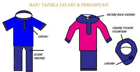 design baju tadika tadika nur cahaya december 2013