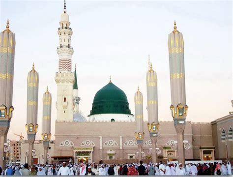 Al Quran Travel Madina madina islamic check out madina islamic cntravel