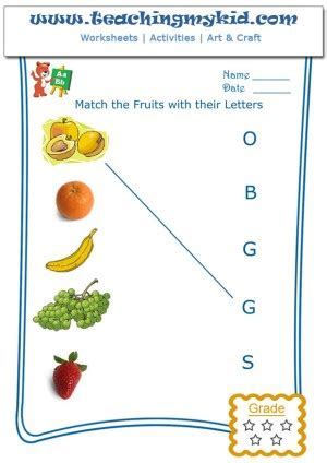 fruit 11 letters worksheets match the fruits with letter of