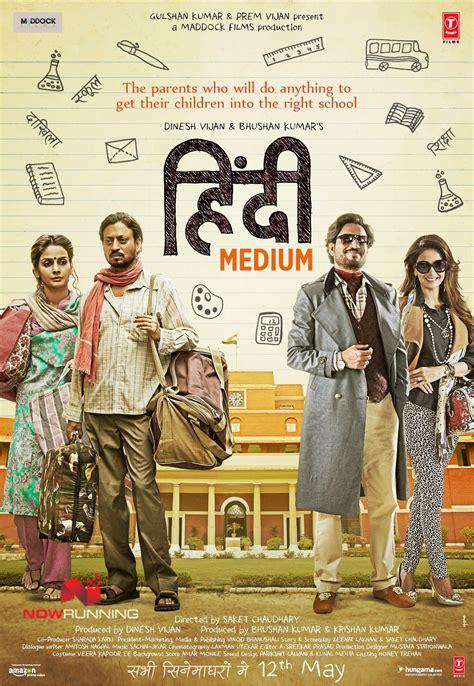 One Line 2017 Full Movie Movie Review Hindi Medium Newsline