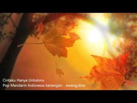 free download mp3 chrisye hanya untukmu 6 27 mb free lagu cinta ku hanya untuk mu mp3 download tbm