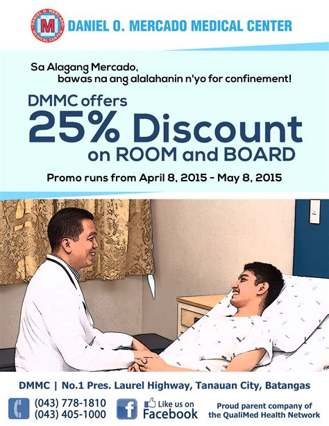 qualimed health network dmmc room and board discount