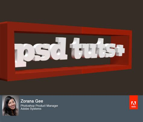 logo tutorial in photoshop cs5 use photoshop cs5 extended to create a simple 3d logo