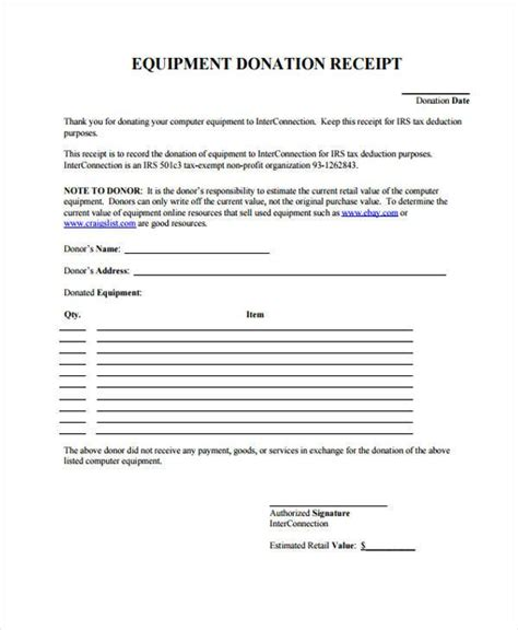 equipment receipt template receipt form in pdf
