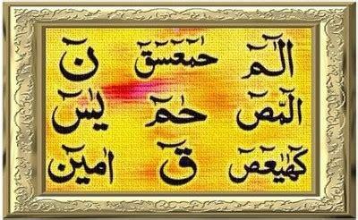 lohe qurani wallpaper for pc download loh e qurani wallpaper free download gallery