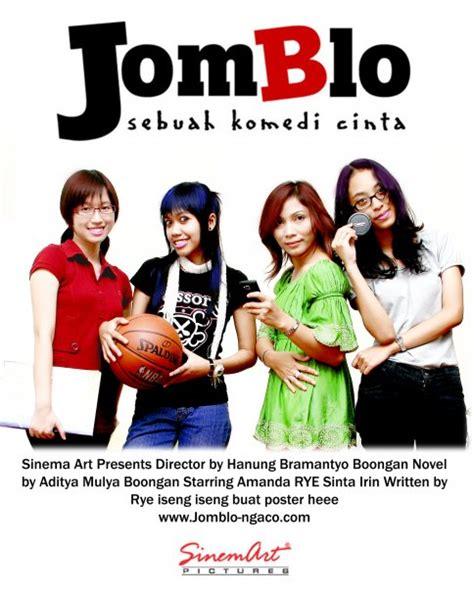 film jomblo download jomblo my version by ryechan on deviantart