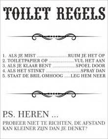toilet regels nr 4 interieurstickers muurstickers gb