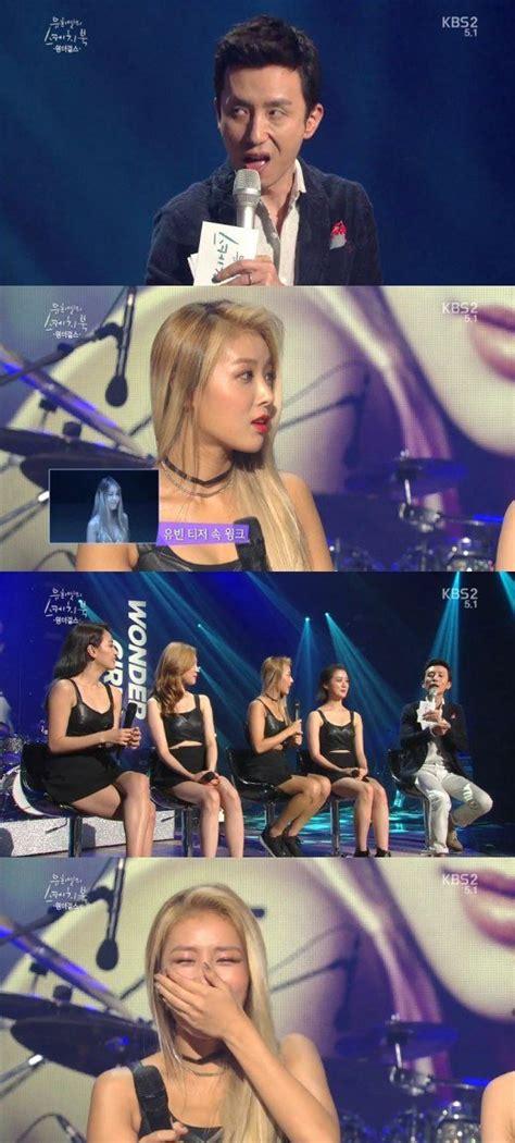 sketchbook yoo hee yeol guest list guest on sketchbook netizen buzz