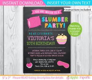 slumber invitation slumber invitations