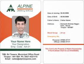 Employee Identification Card Template by Template Galleries Employee Id Card Templates 2014085c