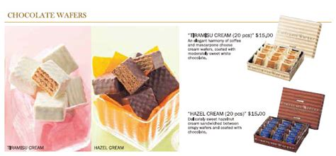 Royce Chocolate Wafer royce chocolate for your delicious exquisite yet affordable price list