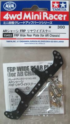Tyes Frp Wide Front Plate Ar Chassis Tamiya Item 15451 Fix vellrip tamiya frp wide rear plate for ar chassis 15452 new in original tamiya package