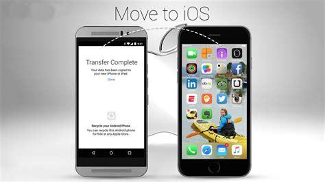 move from android to ios андроид новость читать корпорация apple разработала новые android приложение move to ios app