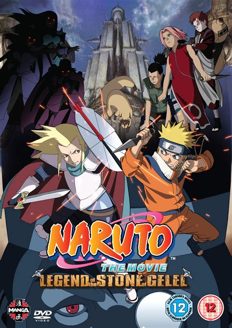 film naruto lista pel 237 culas naruto wiki fandom powered by wikia