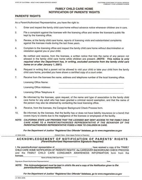 our forms for a safe day care family owned newborn day