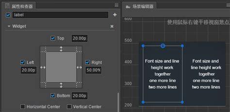 ui layout plugin 文字排版