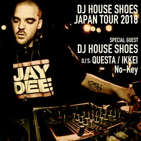 dj house shoes tribute to j dilla dj house shoes japan tour