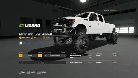ford    farming simulator