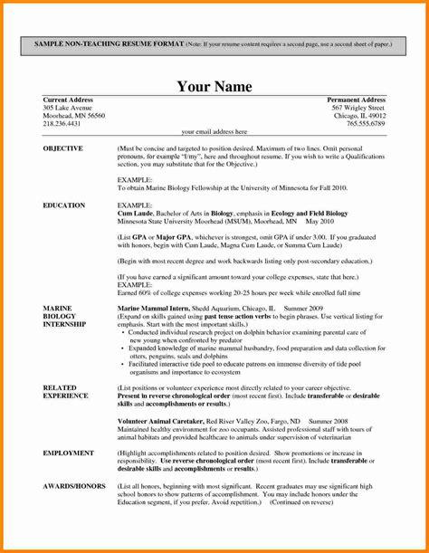 online teaching resume samples sidemcicek com