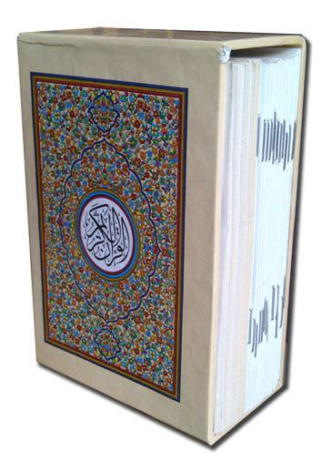 Al Quran Utsmani Mungil Cantik B7 Alquran Import Alquran Non Terjemah al quran per juz 11 215 15 cm box jual quran murah