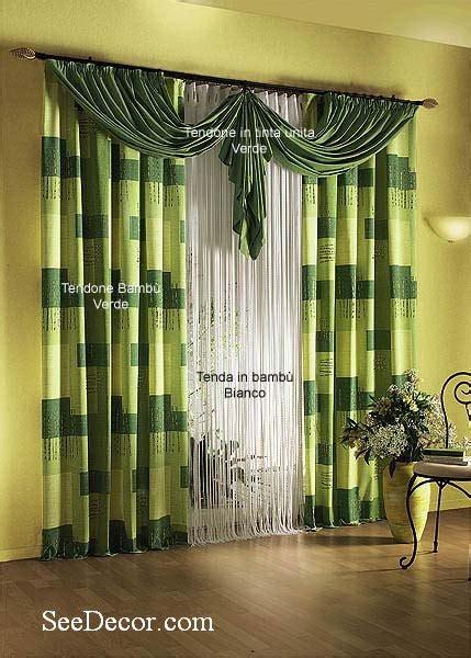 sedar curtains egypt ديكور ستائر صور ستائر ستائر سيدار 2013 أحدث الستائر