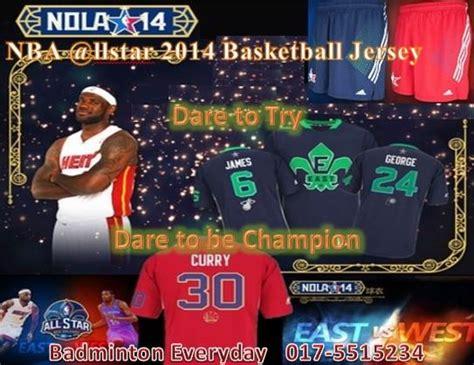 Baju Basket Nba Original Nba Allstar 2014 Basketball Jersey Shirt End 3 23 2018 4