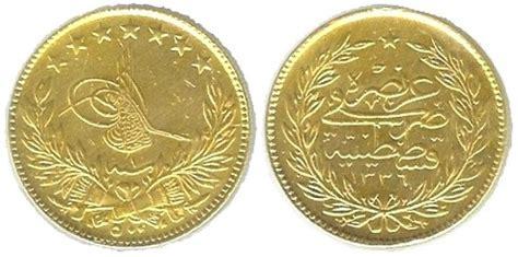 ottoman currency ottoman lira wikipedia