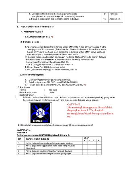 Rpp Kls 9 Seni Budaya Revisi 2017 rpp bahasa indonesia revisi kls xii semester 1 rpp kurikulum 2013 semester genap kelas 1 sd
