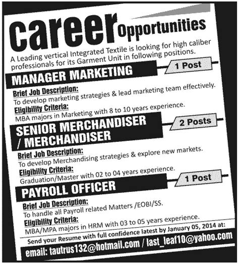 merchandiser home textile jobs in karachi on 20 november payroll officer job vertical integrated textile job