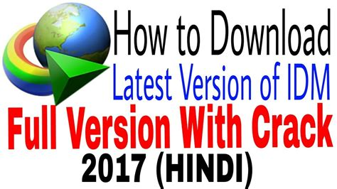 how to download idm full version crack youtube how to download latest version of idm full version with