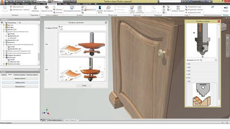autodesk dragonfly online 3d home design software download autodesk dragonfly free online home design software 100