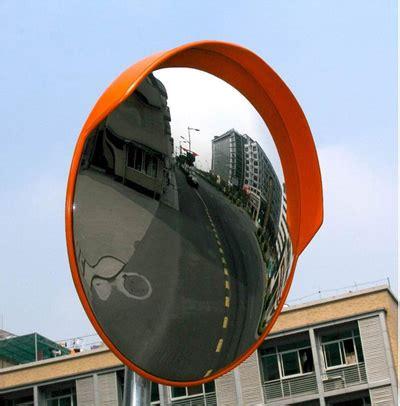 Cermin Cembung definisi cermin fisik net on