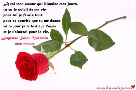 texte st valentin id 233 es de textes pour la valentin message d amour