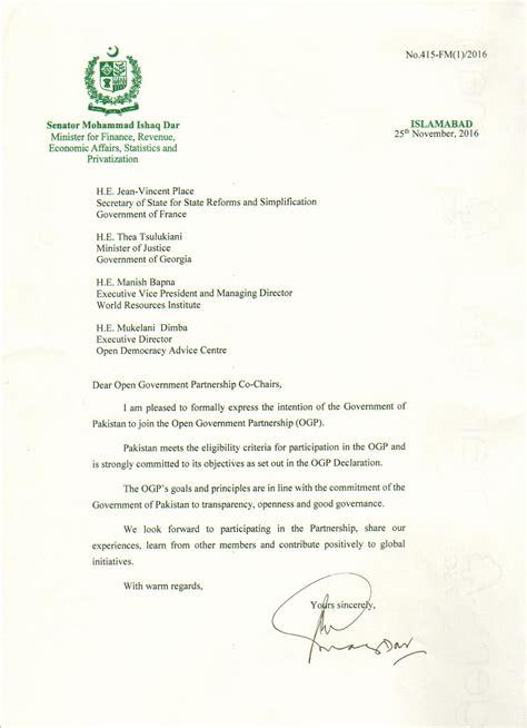appointment letter pakistan pakistan open government partnership