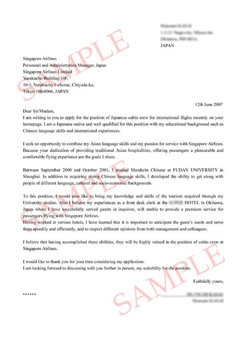 Business Letter Sle 6th Grade Apa Format Cover Letter Best Photos Of Cover Letter Apa 6th Edition Apa Format Free Sle