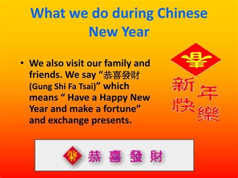 ppt chinese new year in taiwan powerpoint presentation
