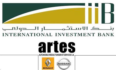 international invest bank finances l international investment bank c 232 de ses parts