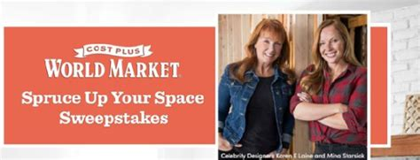 World Market Sweepstakes 2017 - world market spruce up your space sweepstakes