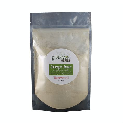Shen Ginseng Powder 5 day sinew warming herbal soak dimmak herbs