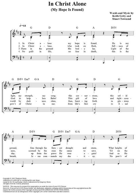 guitar tutorial in christ alone image gallery in christ alone chords