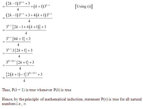 principle of mathematical induction questions and answers worksheet on principle of mathematical induction graph