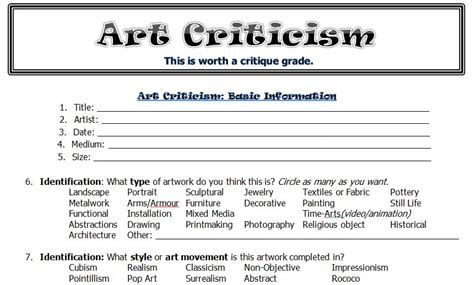 Criticism Worksheet by The Smartteacher Resource Criticism Worksheet